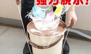 日本Thanko小型脱水机,竟然不需要用电的脱水桶