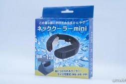 THANKO产品,USB颈部制冷器,夏天随身便携降温