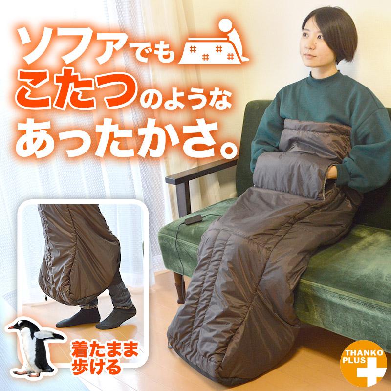 THANKO 推出睡袋造型的