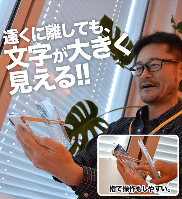 日本 Thanko 推苹果 iPhone X/XS 外壳型放大镜,老花眼救星!