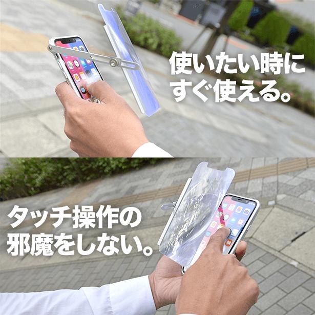 Thanko 创意手机壳