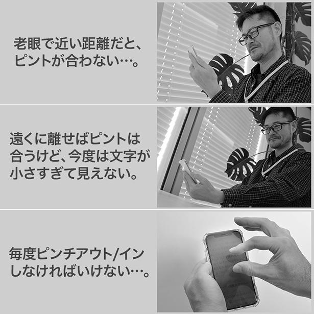 Thanko 外壳型放大镜,老花眼救星!