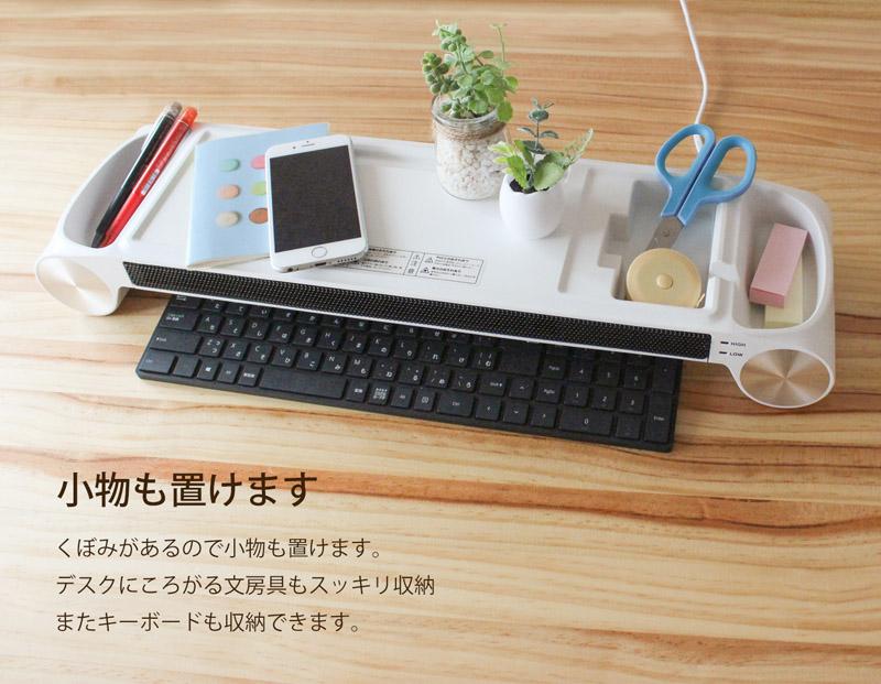 桌面置物架暖风机,冬天办公桌上的神器,打字再也不怕手冷了