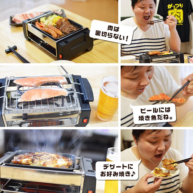 日本 Thanko 家用电烤炉,便携烤肉机小号电烤炉煎烤盘