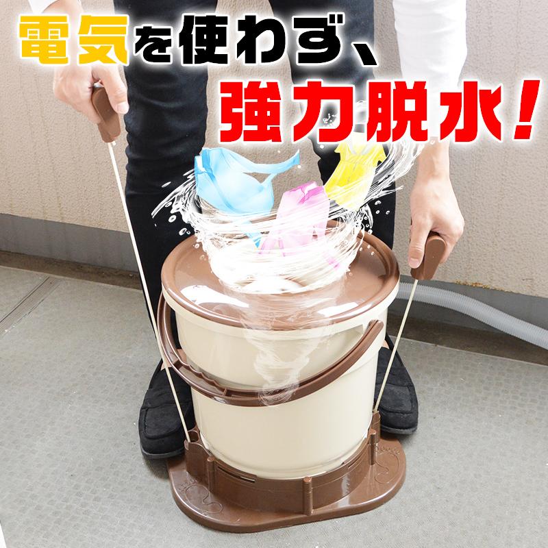 日本 Thanko 小型脱水机,竟然不需要用电