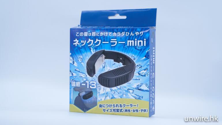 THANKO 产品,USB 颈部制冷器,夏天随身便携降温